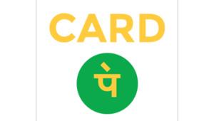 Card Pe